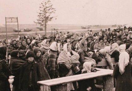 Bieżeństwo 1915